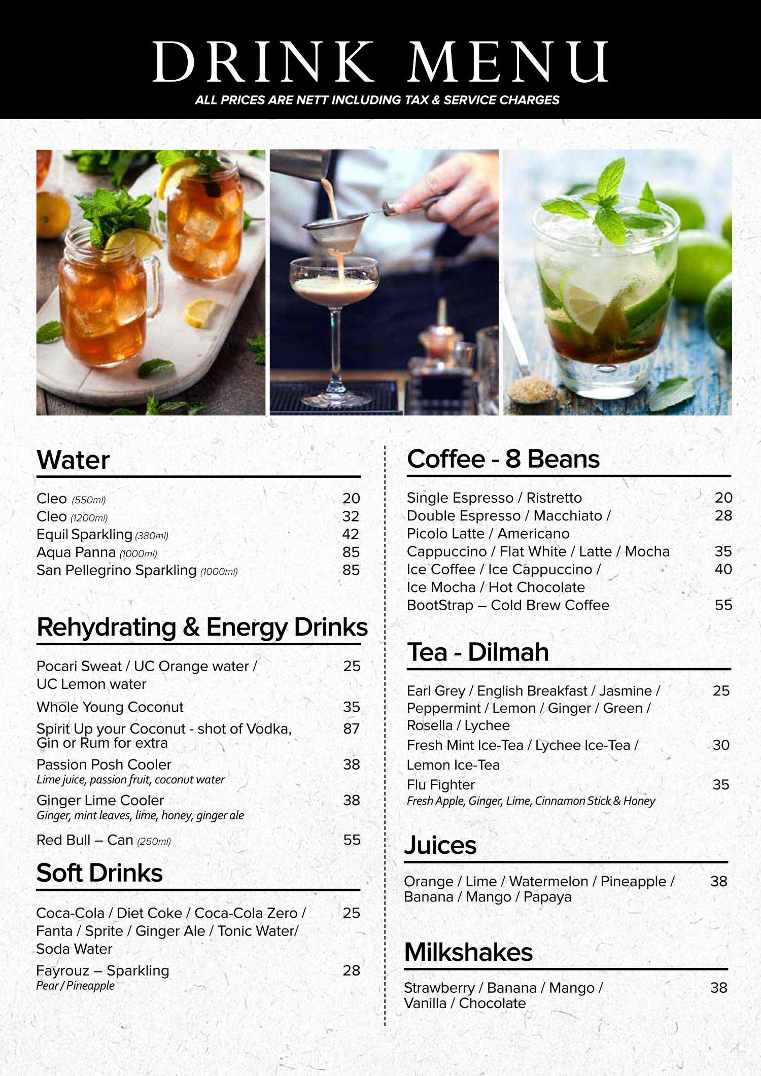 20170814-menu-drink-1
