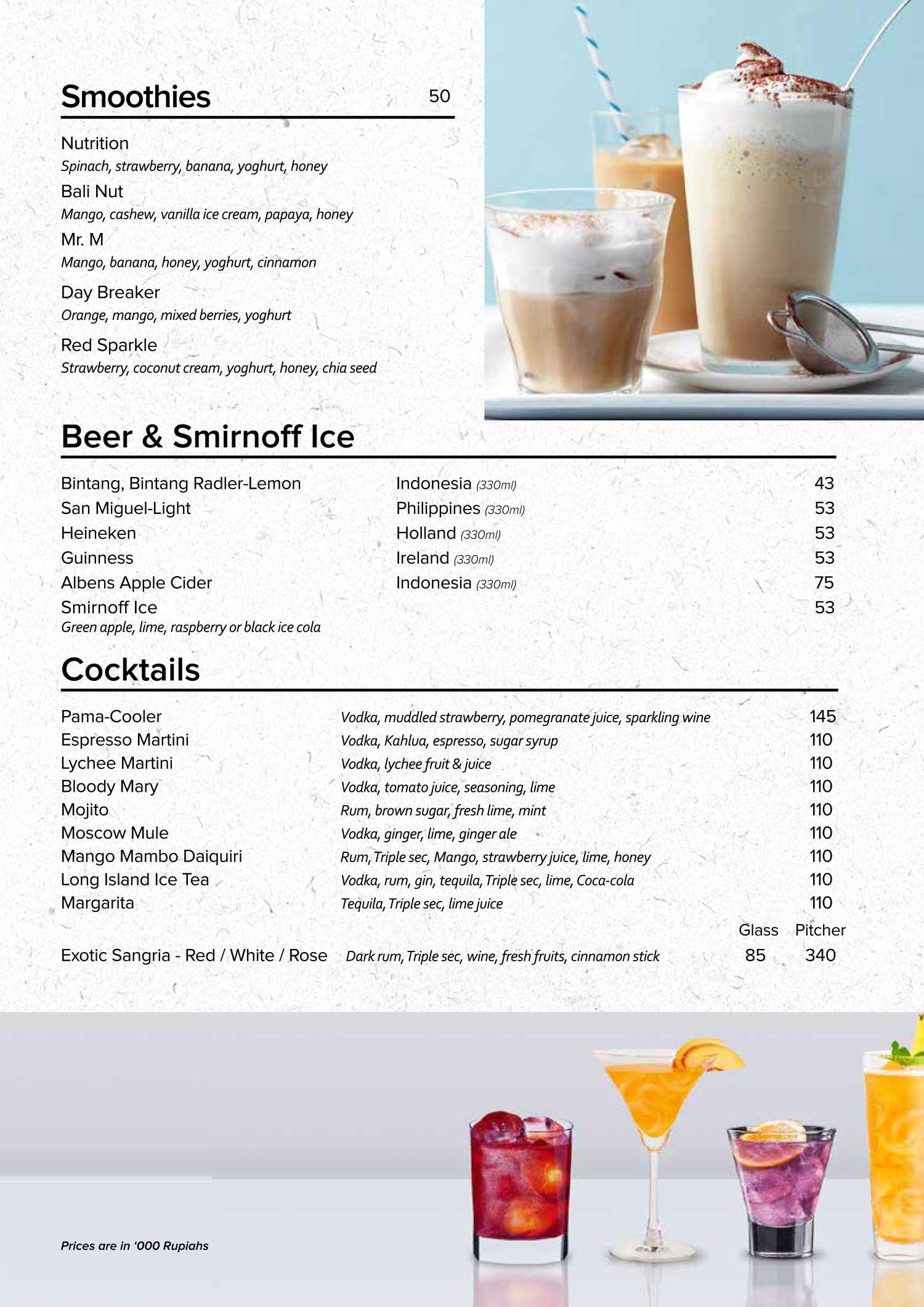 20170814-menu-drink-2