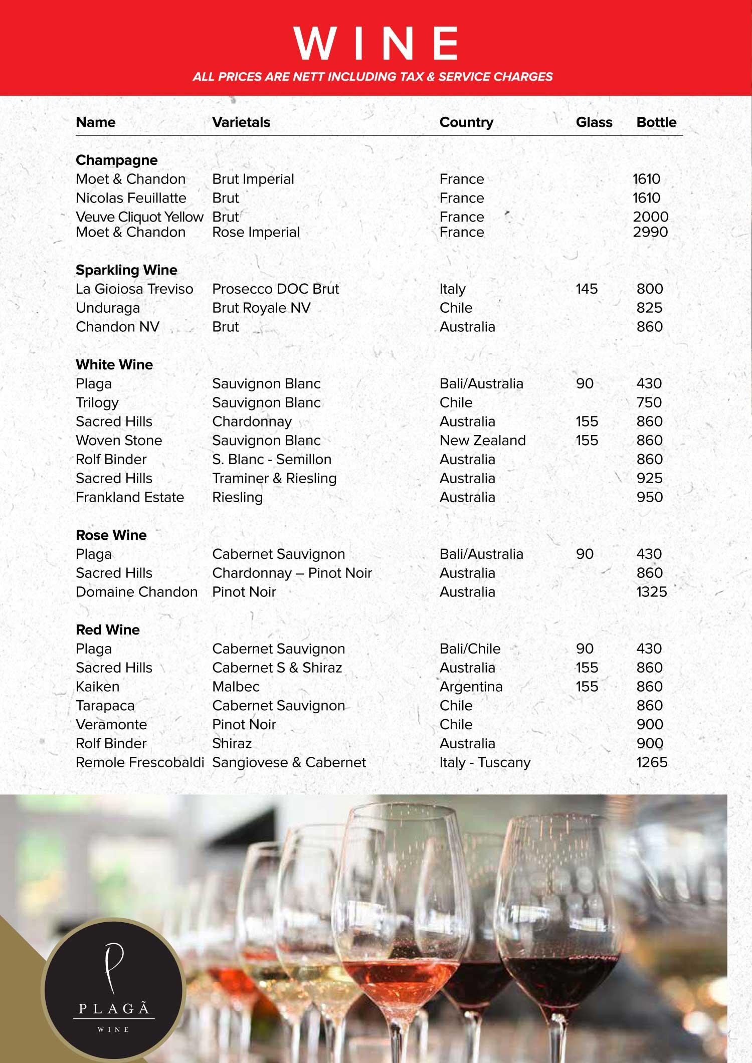 20170814-menu-wine